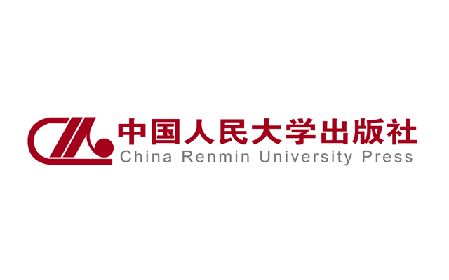 中国人民大学出版社